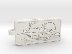 Madison Name Tag Kanji Japanese v3 in White Natural Versatile Plastic