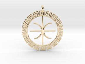 Delphic Apollo E Ancient Greek Jewelry Symbol 3D  in 14k Gold Plated Brass