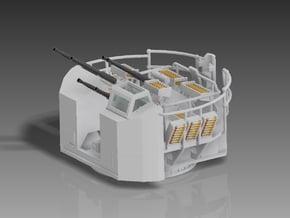 Bofor MKVI Kit 1/96 in Smooth Fine Detail Plastic