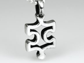 Puzzle Charm in 14k White Gold