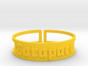 Carapace in Yellow Processed Versatile Plastic