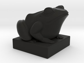 Kek - 4D Chess piece in Black Natural Versatile Plastic