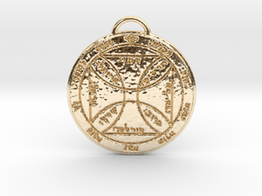 Seventh Pentacle of the Sun in 14k Gold Plated Brass