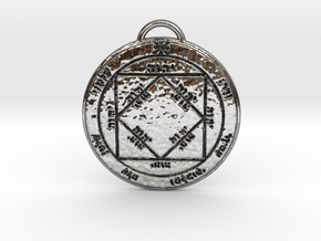 Third Pentacle of the Sun in Fine Detail Polished Silver