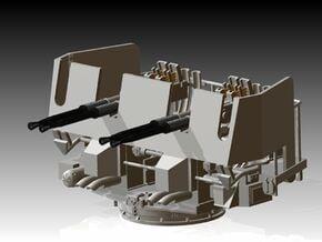 4 x Quad Bofors Shielded kit 1/96 in Smooth Fine Detail Plastic