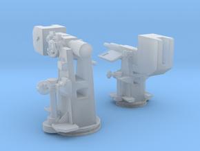 1/96 DKM Training Guns in Smooth Fine Detail Plastic