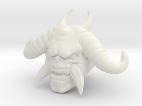 Desolataur Helmet (Titans Return) in White Natural Versatile Plastic