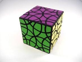 Andromeda Cube in White Natural Versatile Plastic
