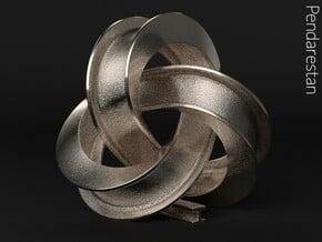 Girder Trefoil Knot in Polished Nickel Steel: Small