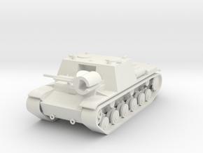 1/100 KV-7 in White Natural Versatile Plastic