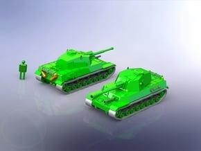 Japanese Type 5 Chi Ri Medium Tank 1/160 N-Scale in Smooth Fine Detail Plastic