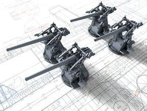 "1/350 12-pdr 3""/45 (76.2 cm) 20cwt Guns x4 in Smoothest Fine Detail Plastic"