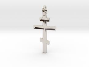 Orthodox Crucifix - Pendant in Rhodium Plated Brass: Small
