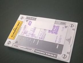 Simple Card Holder in White Natural Versatile Plastic