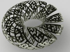 Spiral Gylph Torus in White Natural Versatile Plastic