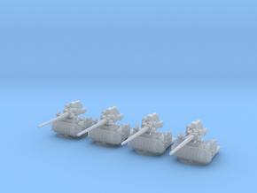 1/300 USN Single 5 inch (127 mm) 38cal gun set x4 in Smooth Fine Detail Plastic
