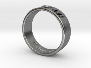 E + M in Polished Silver: 9 / 59