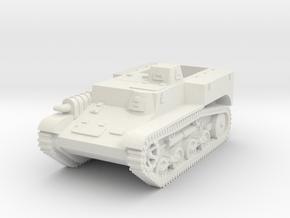 1/144 Type 98 So-Da APC in White Natural Versatile Plastic