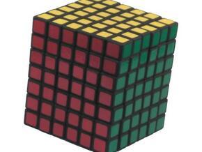 6x6x7 Cuboid in White Natural Versatile Plastic