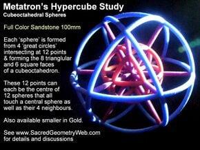 Sphere Inside Sphere 100mm in Full Color Sandstone
