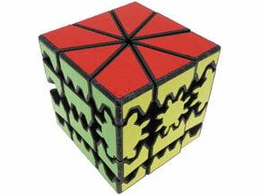 Overdrive Cube in White Natural Versatile Plastic