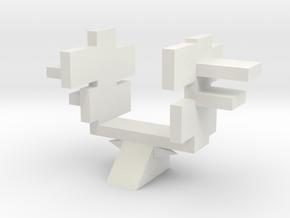 Cuboid in White Natural Versatile Plastic