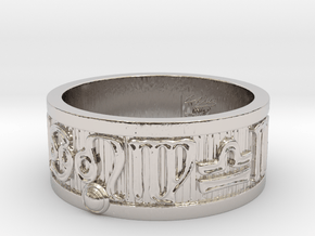 Zodiac Sign Ring Leo / 21.5mm in Rhodium Plated Brass