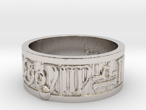 Zodiac Sign Ring Leo / 22mm in Rhodium Plated Brass