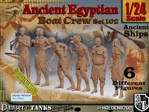 1/24 Ancient Egyptian Boat Crew Set102 in White Natural Versatile Plastic
