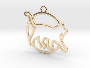Cat & circle intertwined Pendant in 14k Gold Plated Brass