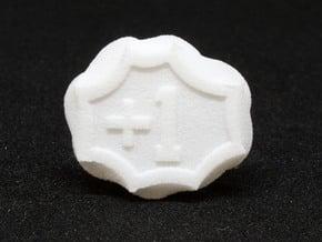 Plus/Minus Tokens (x6) in White Natural Versatile Plastic
