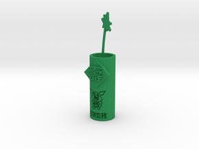 Longevity in Green Processed Versatile Plastic: Small