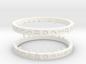 Rashi Decoder Bracelet in White Processed Versatile Plastic: Small