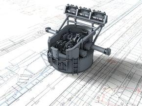 1/350 Tribal Class Rangefinder Director Type IIIW  in Smoothest Fine Detail Plastic
