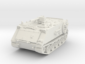 M106 A1 Mortar closed (no skirts) 1/87 in White Natural Versatile Plastic