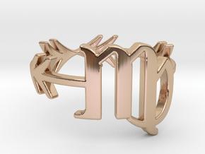 boho arrow minimalist virgo zodiac ring in 14k Rose Gold Plated Brass: 7 / 54