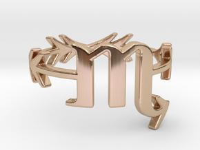 trendy boho astrology scorpio zodiac ring in 14k Rose Gold Plated Brass: 7 / 54