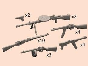 1/35 WW2 1944 Soviet riflemen weapons in Smoothest Fine Detail Plastic