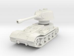 VK.7201 (K) Tank 1/100 in White Natural Versatile Plastic