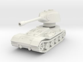 VK.7201 (K) Tank 1/72 in White Natural Versatile Plastic