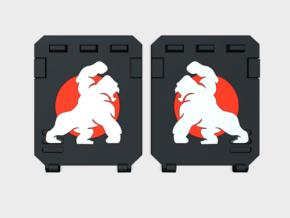 Silverbacks : Standard APC Side Doors in Smooth Fine Detail Plastic