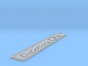 Nameplate Shijiazhuang 石家庄 (10 cm) in Smoothest Fine Detail Plastic