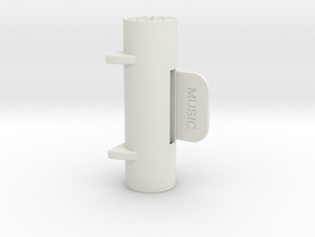 ACOUSTIC AMPLIFIER FOR CELL PHONE in White Natural Versatile Plastic