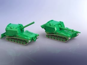 M53 155mm / M55 203mm Howitzer 1/144 in Smooth Fine Detail Plastic