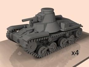 1/144 Ha-Go Type-95 tank on sprue in Smooth Fine Detail Plastic