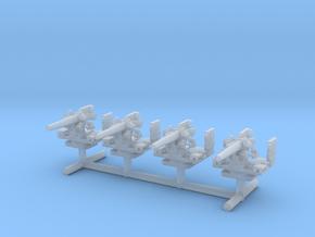1/426 USN 5 inch 25 Cal. (12.7 cm) Gun Set x4 in Smoothest Fine Detail Plastic