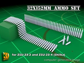 ZSU-23 Ammo (23x152mm) in Smooth Fine Detail Plastic