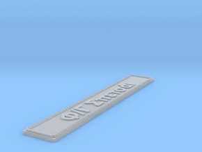 Nameplate Φ/Γ Σπετσάι (F/G Spetsai) in Smoothest Fine Detail Plastic