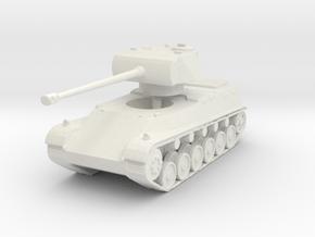44M TAS 1/144 in White Natural Versatile Plastic