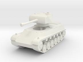 44M TAS (43M gun) 1/144 in White Natural Versatile Plastic